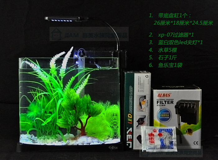 Usb Mini Aquarium Fish Tank