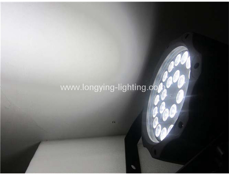 24pcs 5in1 led par outdoor light.jpg