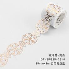 Vintage hueco cordón calado dorado cinta de washi de decoración DIY scrapbooking planificador cinta adhesiva papelería de kawaii(China)