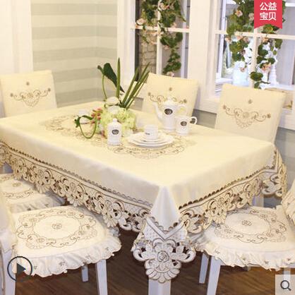 Домашняя гостиница кафе/свадебный вышитый стул скатерти Жаккардовые цветочные прямоугольная скатерть ткани таблицы крышки