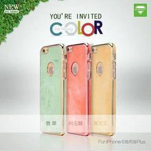 """Noble – Premier series soft shell for iPhone 6 6s / 6 Plus / 6s plus case Classic fashio, fashion """"Jade"""" mobile phone case"""