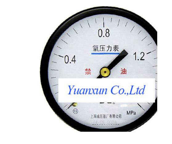 Oxygen pressure reducer plant YO100 01.6PA Table head oxygen gauge