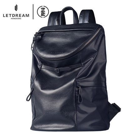 Hongkong LETDREAM Brand 2015 Nylon Genuine leather Cowhide Boy's backpack Fashion Travel Bag Computer/computadora bag - bags store