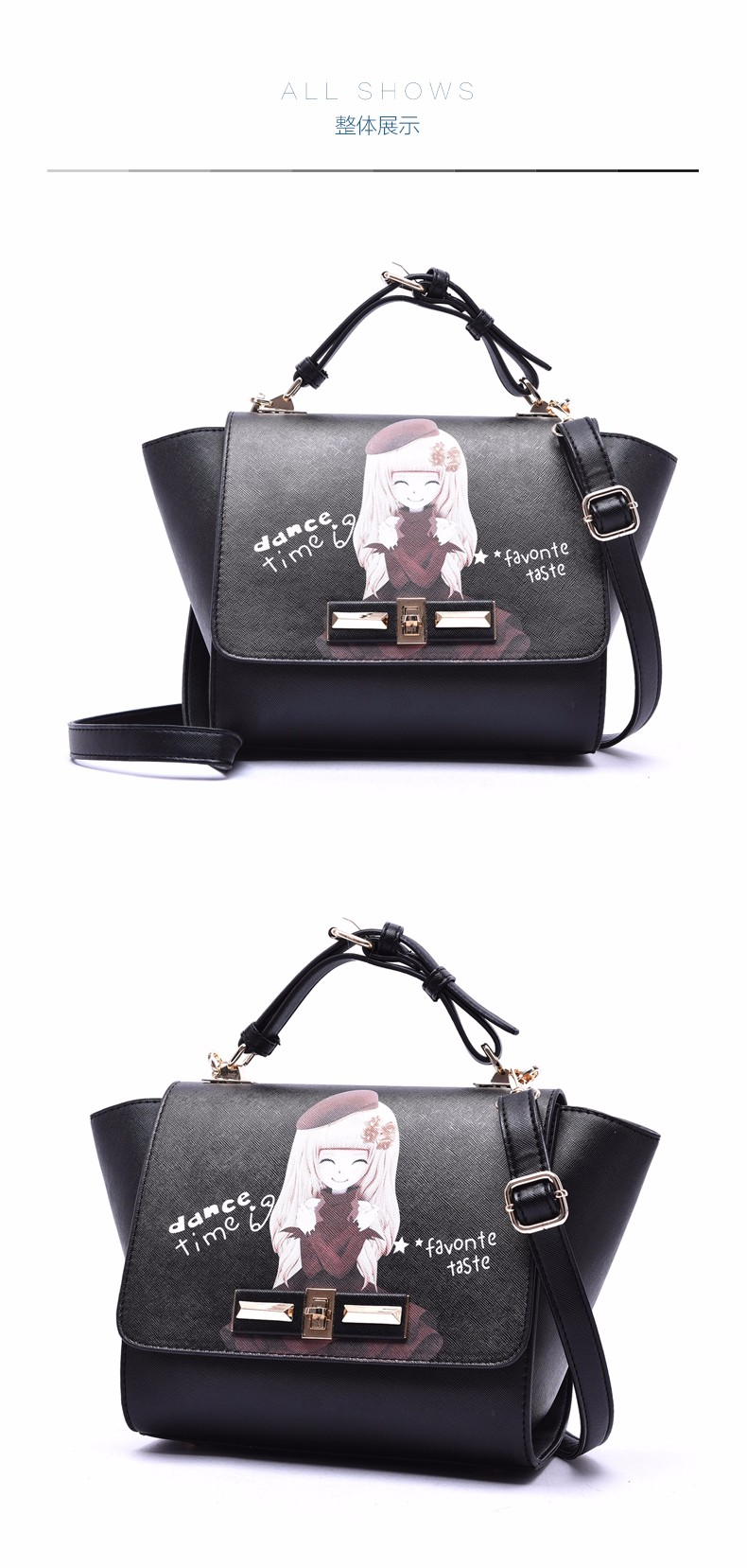 Lovely Princess Printing Ladies Sweet Style PU Handbag Cute Cartoon Trendy All-match Women Fashion Shoulder Bag/Crossbody Bag