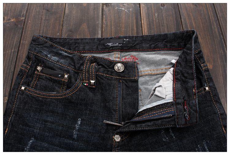 Europe skull hole patch microejection beggar jeans male Korean only jeans men code