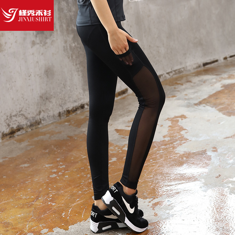 Fashion Lady's Sports Jeggings Running Sport Tights Sexy Black & White Stripe Mesh Yarn Running Exercise 9 Points Pants(China (Mainland))