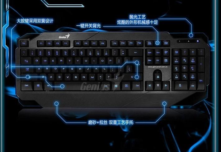 Reicat keyboard Keypad Teclado gamer Mini keyboard(China (Mainland))