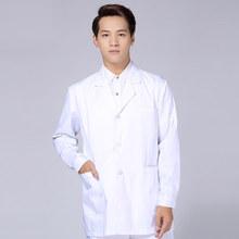 Новое поступление Спецодежда медицинская Костюмы Для мужчин лаборатории больницы пальто белый и синий лето с длинным рукавом Врач Медсест...(China)