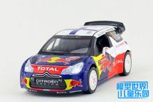 1PC 15cm Alloy car model 1:26 Citroen C4 rally car toy car sports car light back to the car gifts(China (Mainland))