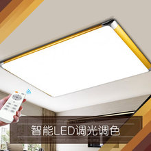 slim rectangular led ceiling lamp living room remote control dimmable modern minimalist bedroom ceiling light LC1458 lighting(China (Mainland))
