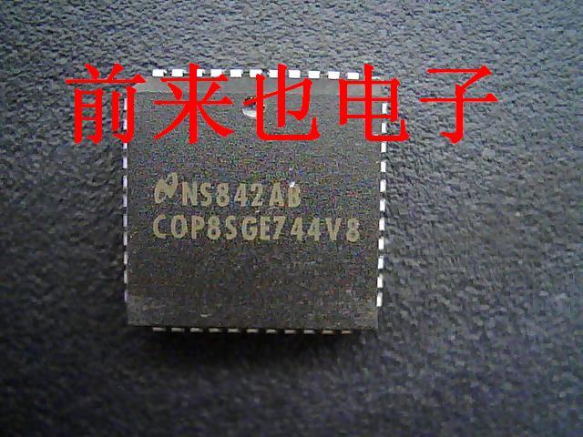Цены на COP8SGE744V8