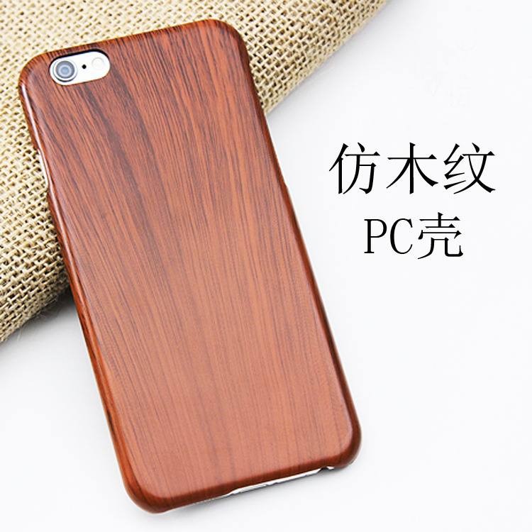 Luxury Ultra-thin Wood Grain Effect PC Plastic Hard Case Shockproof Phone Case Back Cover For iPhone 6S 6 (4.7 Inch)(China (Mainland))