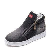 Cu Cu Mùa Đông 2019 Nền Tảng Giày Giày Bốt Nữ Mùa Đông Siêu Ấm Giày Casual Nữ Da Bò Mắt Cá Chân Giày Cho Nữ 4 Màu 1365(China)