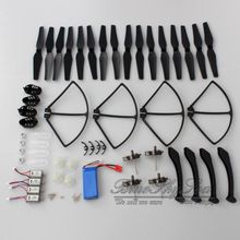 Free Shipping!Motor+Battery+Blade+Landing Gear+Protect Frame Set For Syma X8W X8C Drone Black