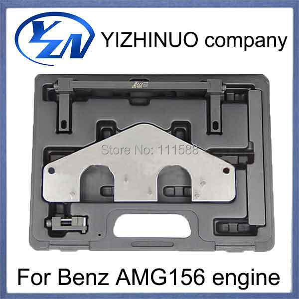 YN high quality auto body repair tools for mercedes benz AMG 156 automotive tool car lock picking tools car accessories top sell(China (Mainland))