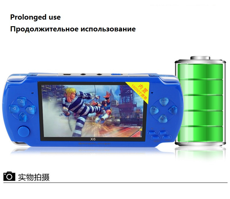 4.3″ Handheld Game Console 8gb MP4 Player TV Out Game Player Support For Camera Video E-book GBA NES Games TF Card MP3 Player