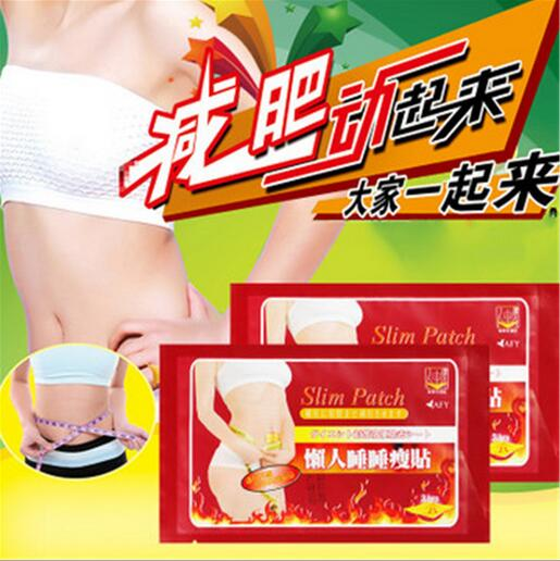 2016 New arrive AFY Slimming Patch Navel Stick Burning Fat Patch Extra Strong Weight Lose free shipping