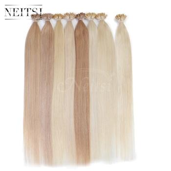 Волосы натуральные русые для наращивания