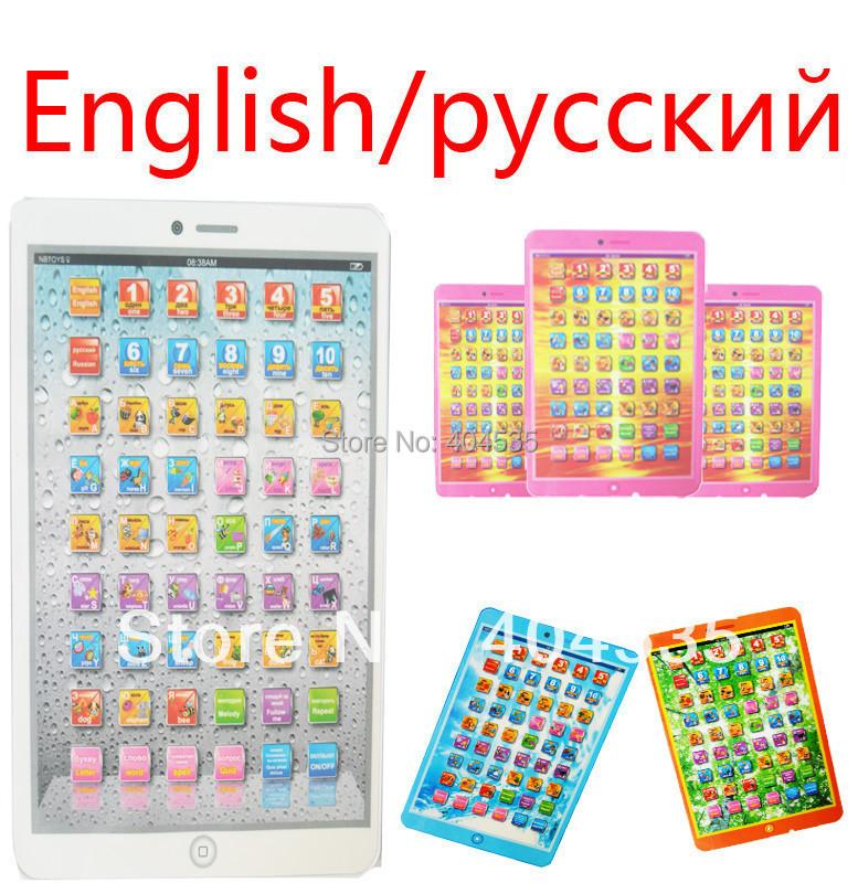 2015 new! Russian & English language toys baby Learning&education Machine ipad ypad pads children,funny kids - Shenzhen Tongda trade.,Ltd store