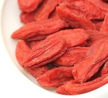Chinese wolfberry medlar250g goji Princess Chinese wolfberry medlar bags tea Health tea goji berries Gouqi Princess