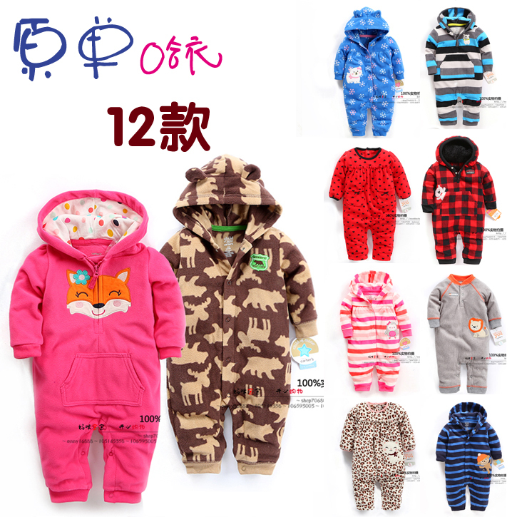 Spring and autumn baby clothes baby romper polar fleece newborn clothing infant clothes one piece romper newborn sleepwear(China (Mainland))