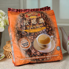 Malaysia imports Home s cafe ipoh white coffee instant coffee hazelnut flavor 600 g kopi putih