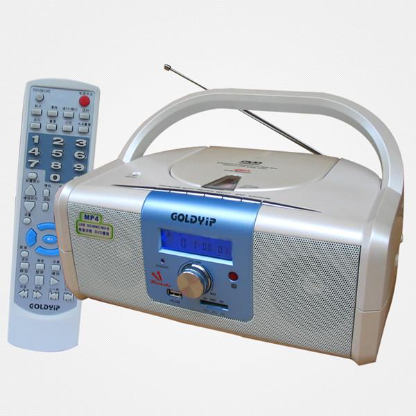2015 new hot Goldyip dvd machine usb flash drive cd player radio teaching machine prenatal machine webcasts mp3 English discs(China (Mainland))