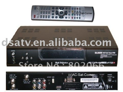 HD satellite receiver dvb-s2 twin tuner sharing pvr usb(China (Mainland))