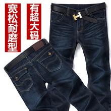 Free shipping plus size 4XL 6XL 8XL 50 52 mens hip hop pants military men cotton pant brand jeans casual(China (Mainland))