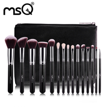 MSQ 15pcs Professional Makeup Brushes Set Make Up Brushes High Quality Synthetic Hair With PU Leather Case For Beauty(China (Mainland))
