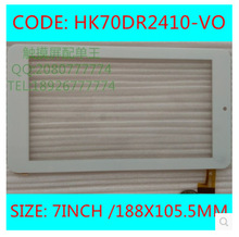 New 7 inch tablet capacitive touch screen hk700r2410-v0 free shipping