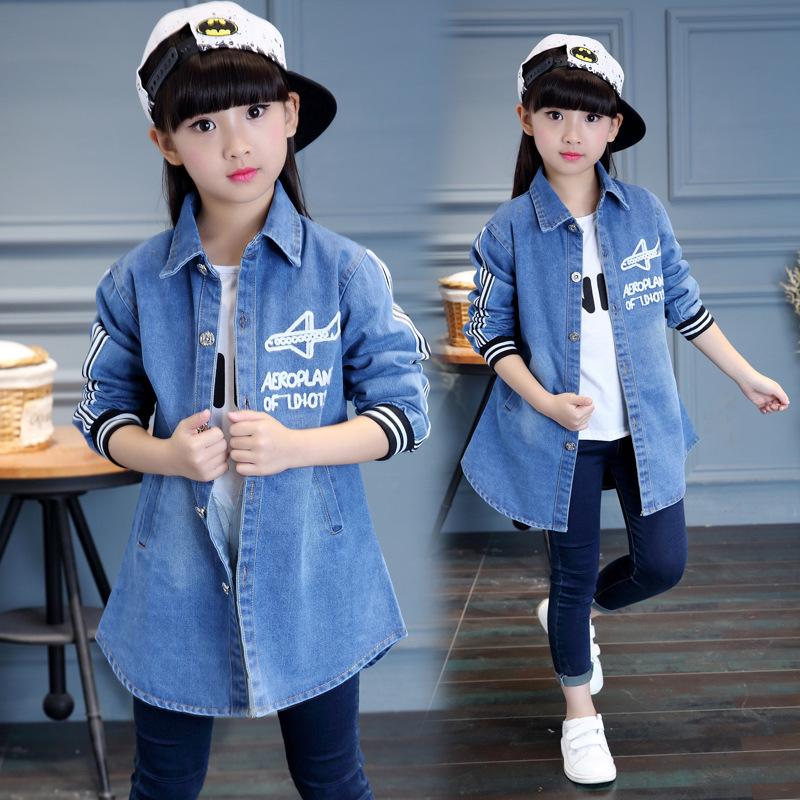 2016 Korean Children' S ClothingGirls Jacket Spring and Autumn Long – Sleeved Children 's Leisure Aircraft Denim Jacket Shirt