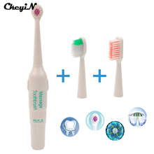 Children/Adults Battery Electric Toothbrush Rotary Switch Soft Elastic Nozzles Oral Hygiene Dental Care Color Random DCU11 47 z(China (Mainland))