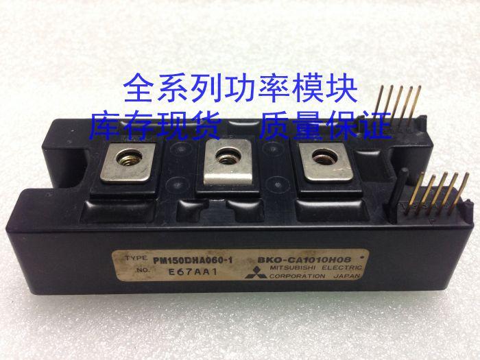 PM100DHA060-1 PM150DHA060-1 original quality assurance<br><br>Aliexpress