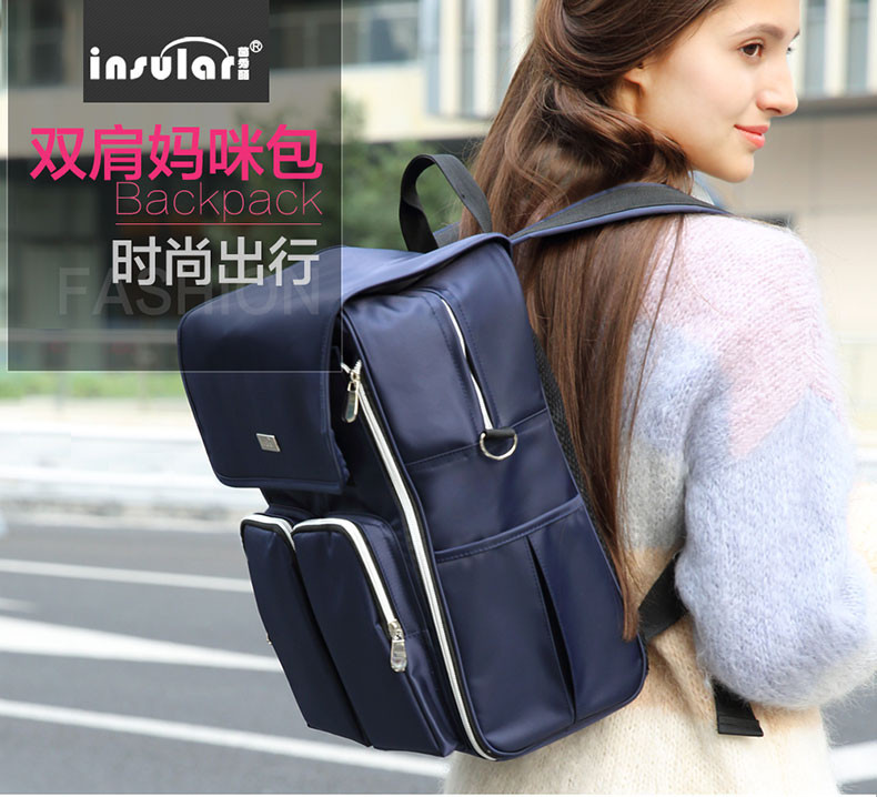 2016 New Arrival Elegant Baby Diaper Backpacks Nappy Bags Multifunctional Changing Bags For Mommy