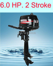 Hangkai 6HP 2 stroke fishing boat outboard engines, outboard motor,inflatable boat outboard motor for sale with discount(6.0 2T)(China (Mainland))