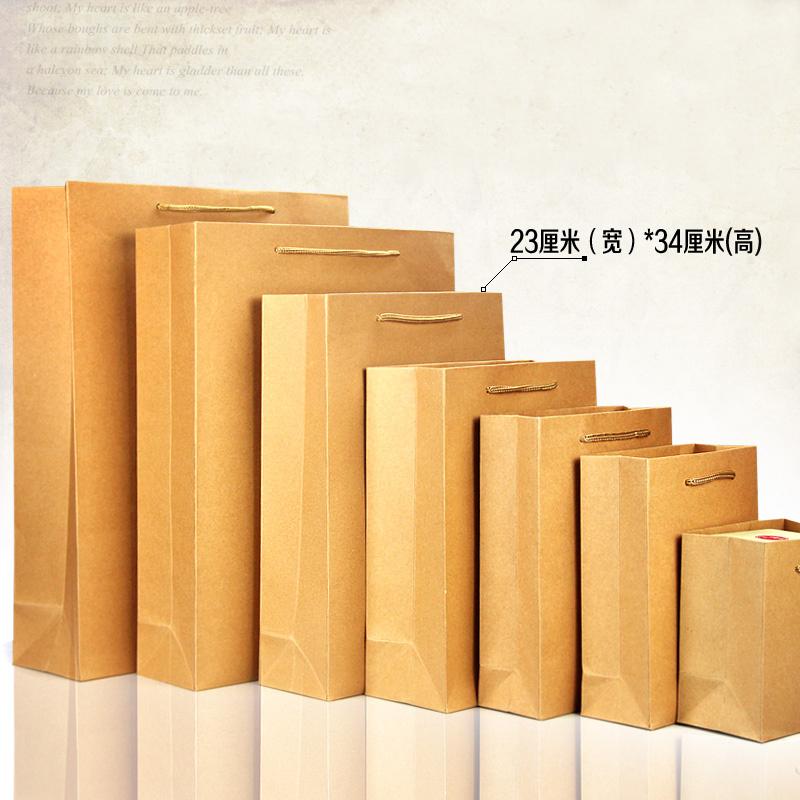 20pcs/lots 23cm*34cm+9.5cm High Quality Brown Paper Bags Retail Kraft Bags Flat Bottom Bag Food Packaging(China (Mainland))
