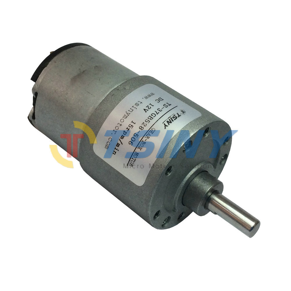 12vdc 15rpm dc small geared motor with gearbox free Miniature gear motors