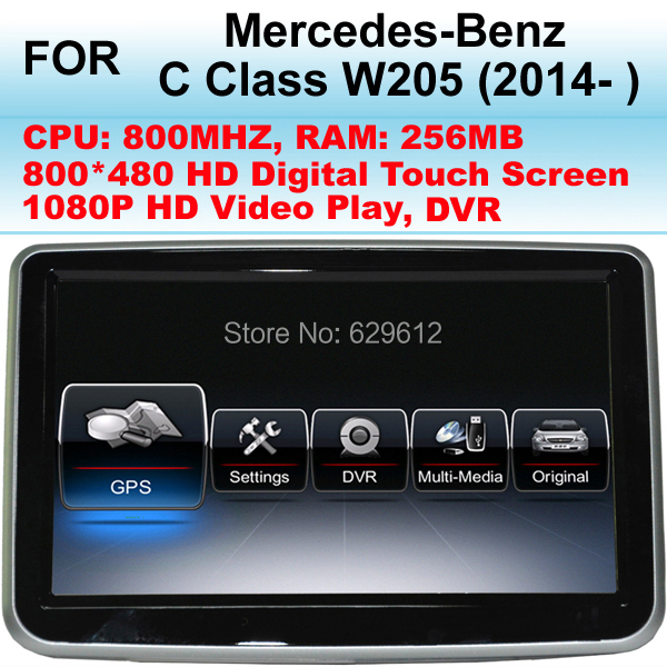 For Mercedes C250 Car radio C Class W205(2014- )(External 1 Din DVD is Optional) With Multi-Language OSD Menu,8 Inch Screen(China (Mainland))