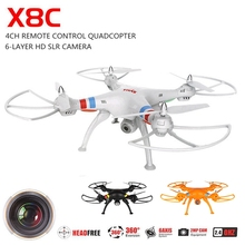 Black/White/Orange Drones X8C Aerial Senior Shaft Aircraft RC Quadcopter With 2.0MP HD Camera Hot Sale Remote Control Helicopter