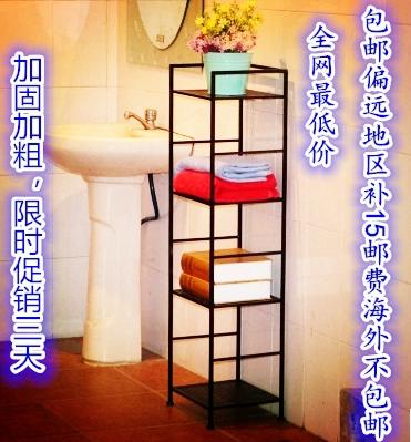 Special storage rack shelf storage rack finishing sides toilet bathroom shelf storage rack Magazines Newspapers(China (Mainland))