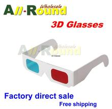 Free shipping (4000pcs/lot) Re-useable sport Style white paper 3D glasses Paper Frame Resin Lens Red/Blue lens 3d paper glasses(China (Mainland))