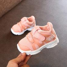 2019 סתיו חדש אופנתי תינוק נטו לנשימה פנאי ספורט נעלי ריצה עבור בנות לבן נעליים לילדים בני נעלי 1 -3 שנים(China)