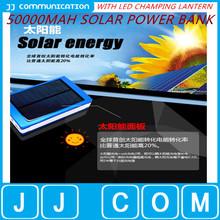 2015 hot sale 50000 mAh Cargador Portatil Solar Power LED camping lantern Bateria Pack Energy Bank Sun Battery Charger Powerbank(China (Mainland))