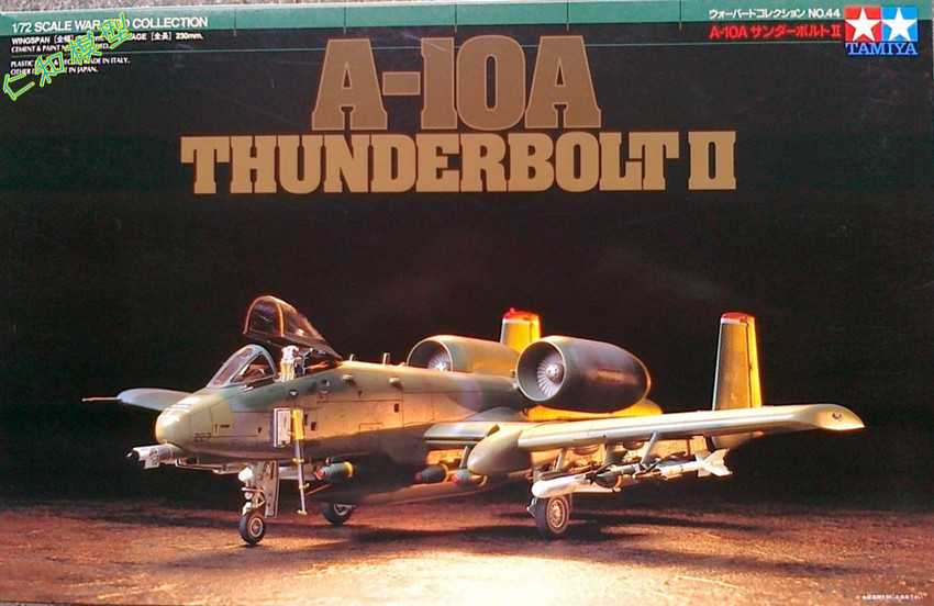 Tamiya Aircraft Model 1/72 Airplane A-10A Thunderbolt II Scale Hobby 60744(China (Mainland))