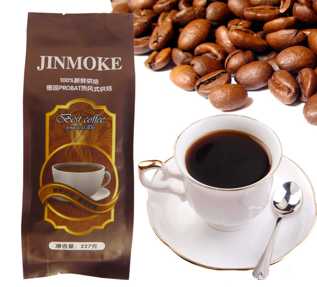 227g 0 5lb Blue Mountain Coffee Beans 100 Original High Quality Slimming Coffee the tea coffee