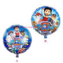Lucky 10pcs/lot 18inch Patrolling Paw Foil Balloons DOG Helium Balloon Patrulla Canina Toys Patrolling Party Decoration Globos