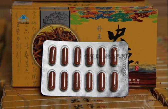Garcinia Cambogia - Green Coffee Bean Extract | Absolute