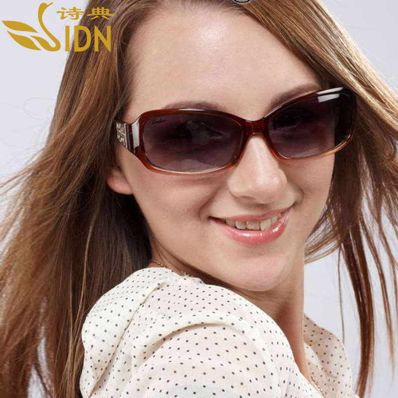 Female polarized sun glasses small square tawers 1023 sunglasses
