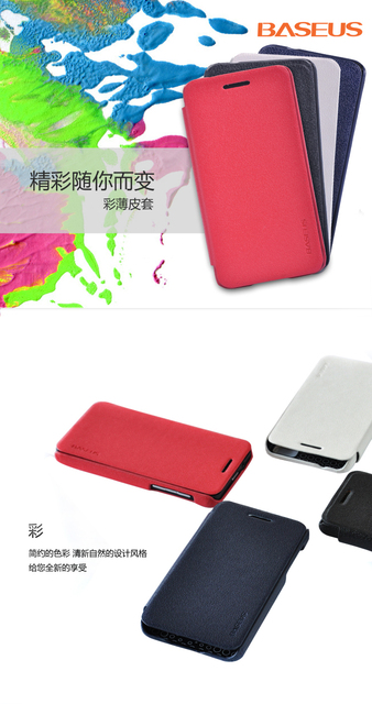 wholesale!Brand New BASEUS Case Cover for Samsung Galaxy S4  IV I9500,1pcs/lot Freeshipping
